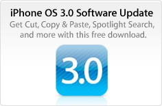 Iphone OS 3.0 gratuit