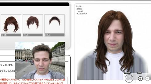 logiciel coiffure