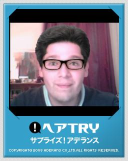perruque lunettes