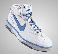 Jeanviet Nike AF1