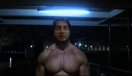 Video Terminator